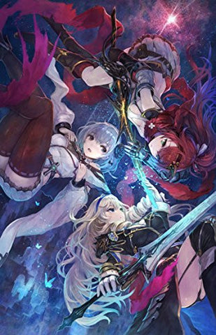 Image for Yoru no Nai Kuni 2 Shingetsu no Hanayome