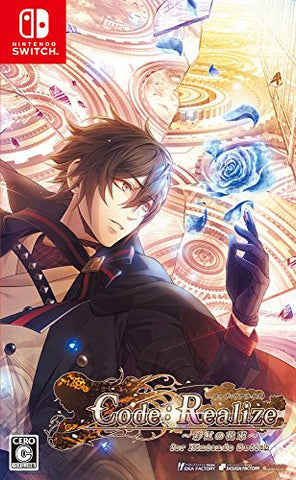 Code: Realize ~ Bouquet of Aya Nintendo Switch