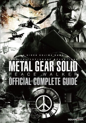Image 1 for Metal Gear Solid: Peace Walker Official Complete Guide