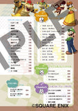 Thumbnail 3 for Itadaki Street Wii Official Perfect Guide