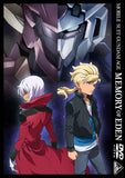 Thumbnail 1 for Mobile Suit Gundam Age - Memory Of Eden