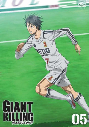 Image for Giant Killing 5