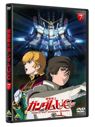 Image 3 for Mobile Suit Gundam Unicorn Vol.7