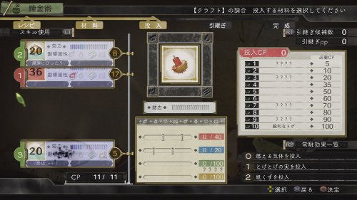 Image 7 for Atelier Escha & Logy: Tasogare no Sora no Renkin Jutsushi (Playstation 3 the Best)