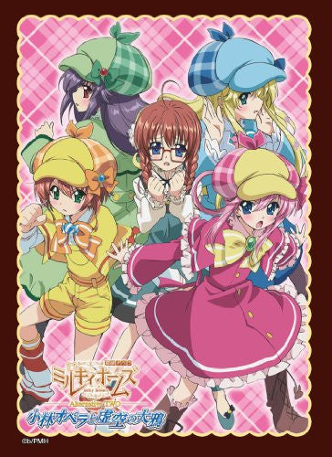 Image 3 for Tantei Opera Milky Holmes Alternative One & Two