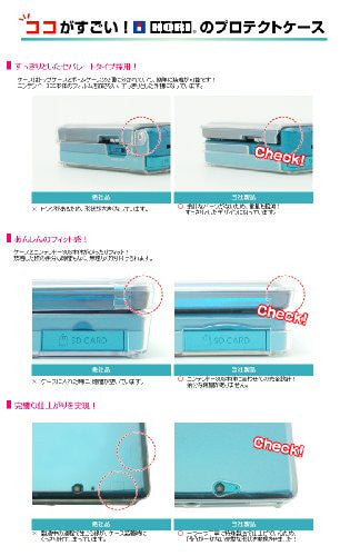 Image 2 for Protect Case 3DS (Clear)3DS Card Case 12 (Blue)