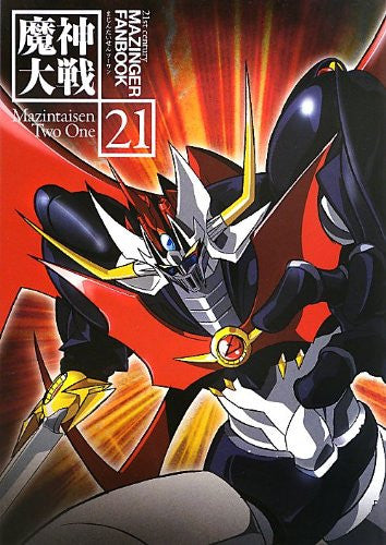Image 1 for Mazintaisen 21
