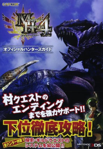 Image for Monster Hunter 4 Official Hunters Guide