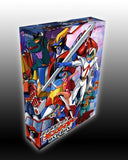 Tyou Gatai Majyutsu Robo Gingaizar DVD Box [Limited Edition] - 2