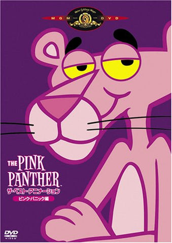 Image for The Pink Panther: The Best Animation Volume 1 [Limited Edition]