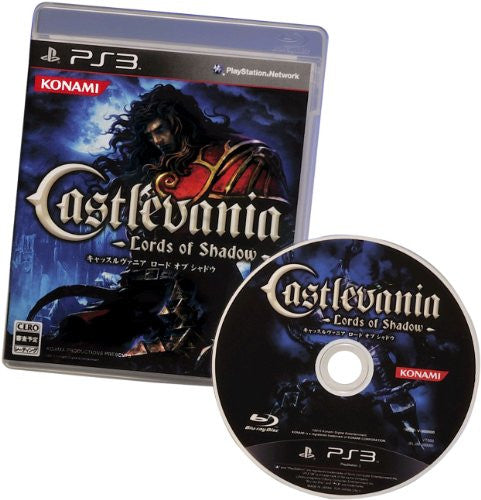 Image 7 for Castlevania: Lords of Shadow [Special Edition]