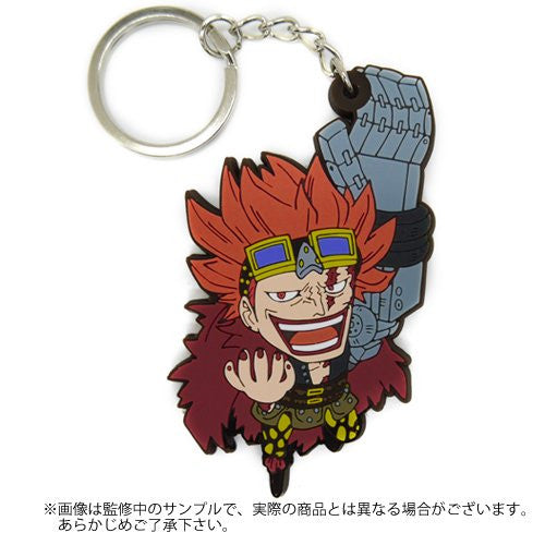 Image 1 for One Piece - Eustass Kid - Keyholder - Rubber Strap - Tsumamare (Cospa)