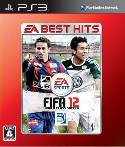 Image for FIFA 12 [EA Best Hits Version]