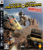 Thumbnail 1 for MotorStorm Complete
