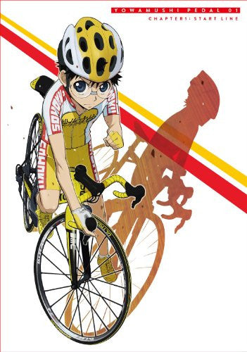 Image 1 for Yowamushi Pedal Vol.1