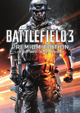 Image for Battlefield 3 (Premium Edition) [EA Best Hits]
