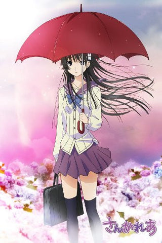 Image for Sankarea - Sanka Rea - Towel (ACG)