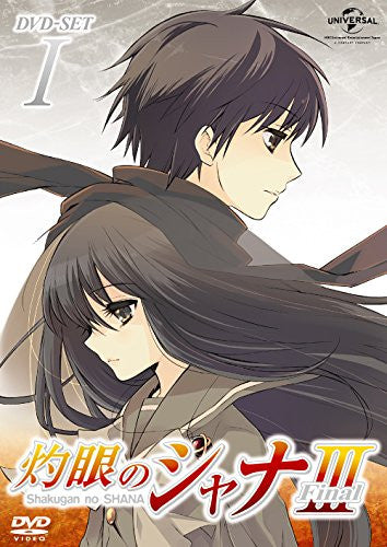 Image 1 for Shakugan No Shana III Final - Dvd Set 1
