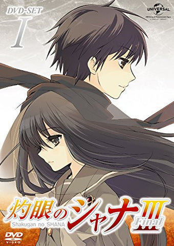 Image for Shakugan No Shana III Final - Dvd Set 1