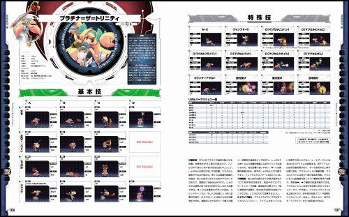 Image 6 for Blazblue: Continuum Shift Extend Complete Guide
