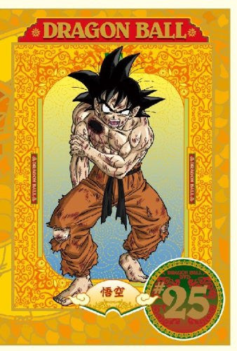 Image 1 for Dragon Ball #25