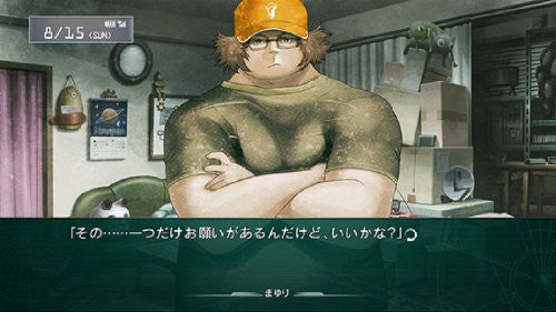 Image 2 for Steins;Gate: Senkei Kousoku no Phenogram