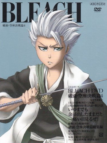 Image 2 for Bleach Arrancar: Battle In Karakura Series 4 [Limited Edition]