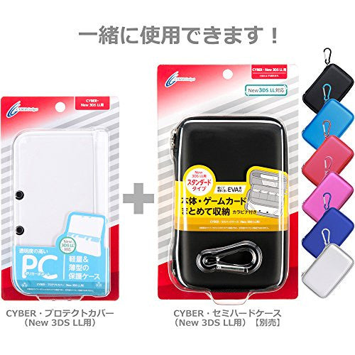 Image 3 for Protect Cover for New 3DS LL (Clear)