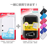 Protect Cover for New 3DS LL (Clear) - 3