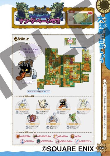 Image 5 for Slime Mori Mori Dragon Quest 3: Taikaizoku To Shippo Dan Formal Guide Book