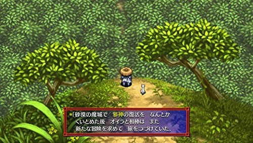 Image 2 for Fushigi no Dungeon Fuurai no Shiren 5 Plus: Fortun Tower to Unmei no Dice