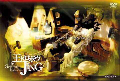 Image for King Of Bandit Jing In Seventh Heaven II