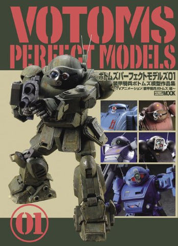 Image for Votoms Perfect Models 01