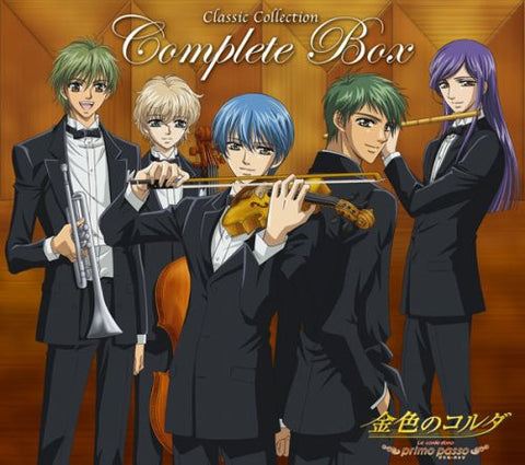 Image for La corda d'oro -primo passo- Classic Collection Complete Box
