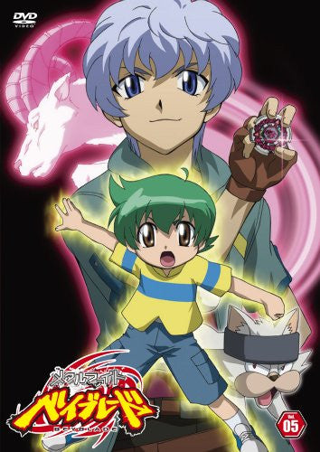 Image 2 for Metal Fight Beyblade Vol.5