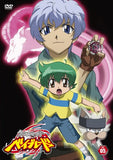 Thumbnail 2 for Metal Fight Beyblade Vol.5