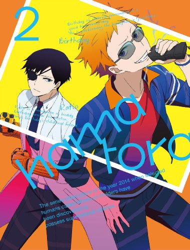 Image 1 for Hamatora Vol.2 [Blu-ray+CD Limited Edition]