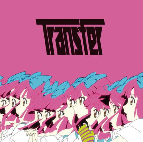 Image for Transfer / livetune