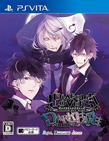 Image for Diabolik Lovers: Dark Fate