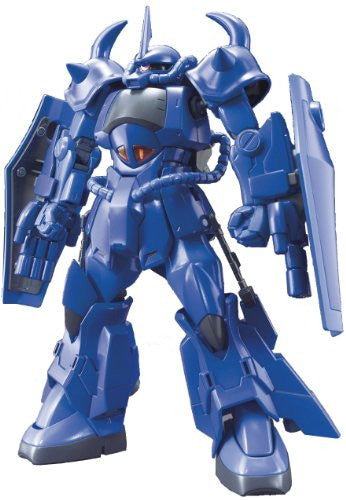 Image 4 for Gundam Build Fighters - MS-07R-35 Gouf R35 - HGBF #015 - 1/144 (Bandai)