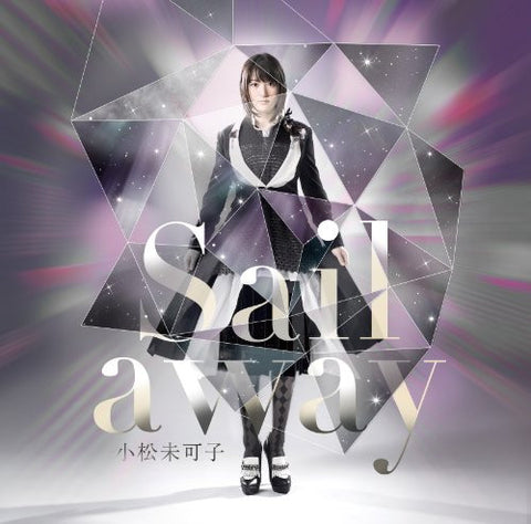 Image for Sail away / Mikako Komatsu [Limited Edition]