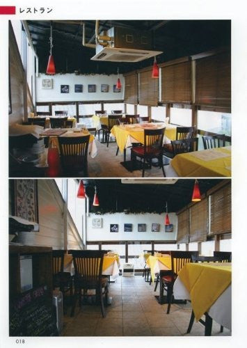 Image 7 for Digital Scenery Catalogue - Manga Drawing - Restaurants, Bars and Cafes