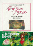 Thumbnail 2 for Studio Ghibli #17 The Borrower Arrietty Storyboard Art Book