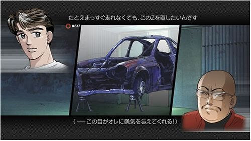 Image 6 for Wangan Midnight