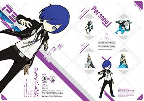 Image 3 for Persona Q: Shadow Of The Labyrinth Official Visual Material