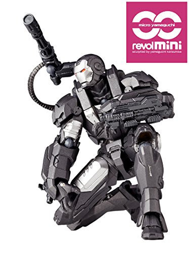 Image 6 for Iron Man 2 - War Machine - Revolmini rm-006 - Revoltech (Kaiyodo)