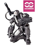 Thumbnail 6 for Iron Man 2 - War Machine - Revolmini rm-006 - Revoltech (Kaiyodo)