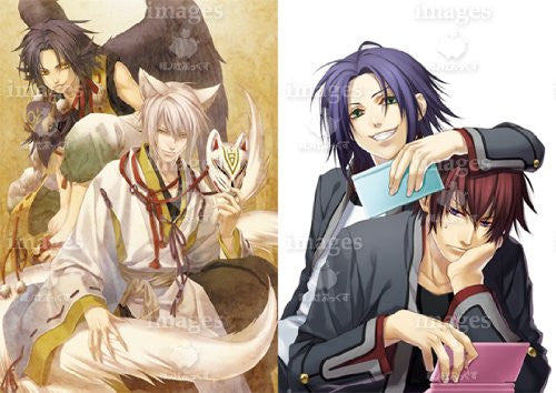 Image 5 for Hiiro No Kakera   Completely Preservation Usage Official Art Book
