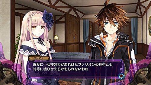 Image 3 for Fairy Fencer f: Advent Dark Force [Limited Edition]