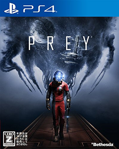 Image 1 for Prey